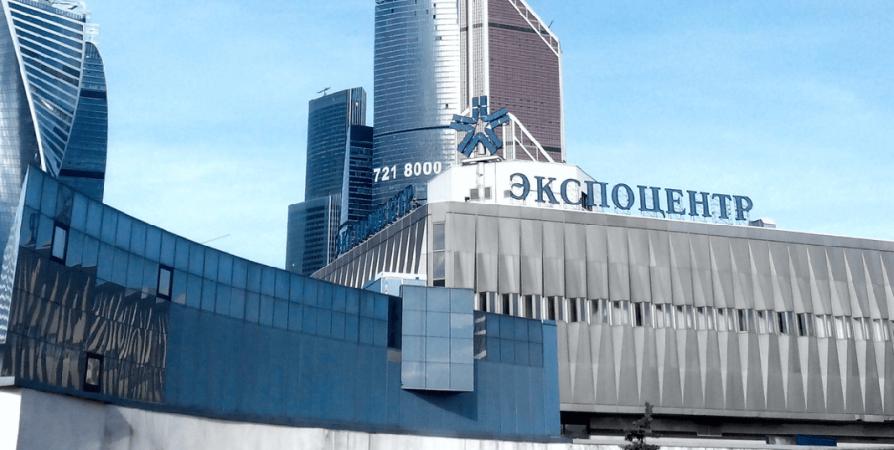 Северян предупредили о переносе форума по охране и безопасности труда