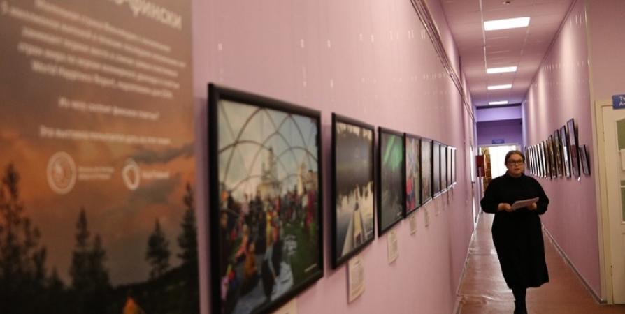 В мурманской библиотеке открыта фотовыставка «Счастье по-фински»