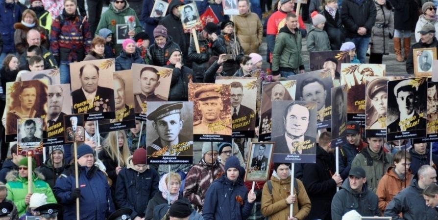 В Мурманской области шествие «Бессмертного полка» пройдет онлайн