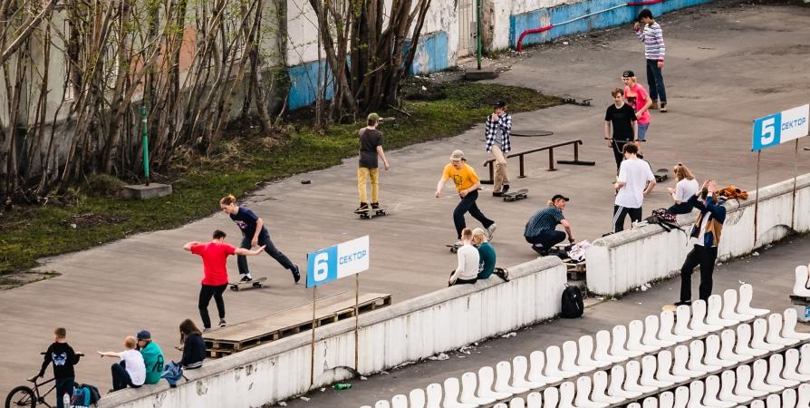 До 21 мая мурманчане определятся с локациями новых скейт-площадок