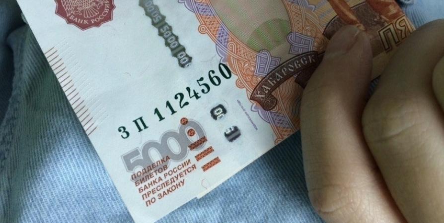 Житель Североморска заплатил почти миллион за несуществующий автомобиль