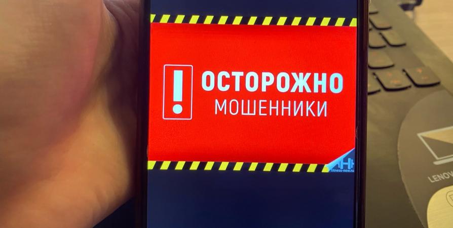 Жительница Апатитов поверила аферистам и потеряла 770 тысяч