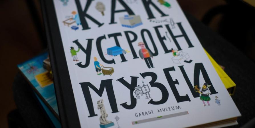 В Полярном можно познакомиться с литературой из московского музея