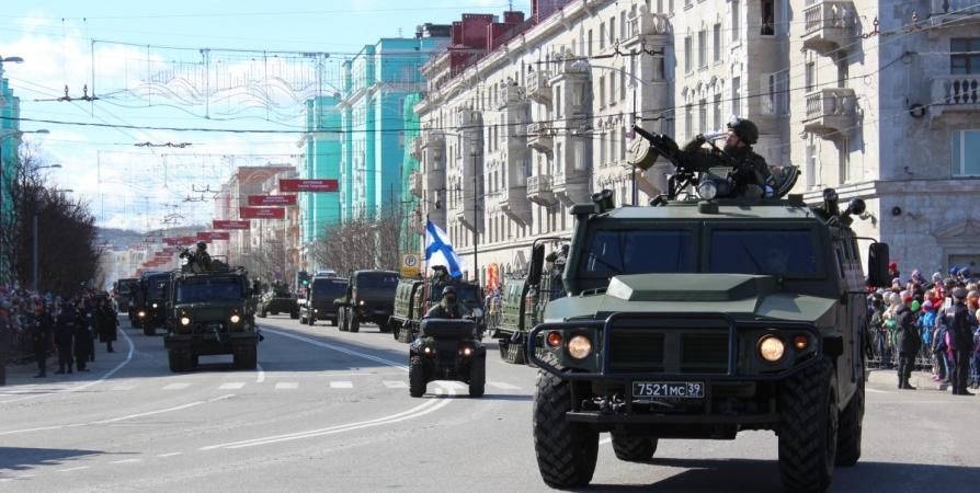 Парад Победы начинается в центре Мурманска