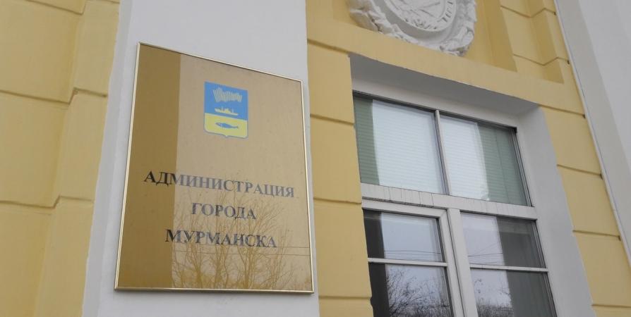 Глава администрации Мурманска может смениться