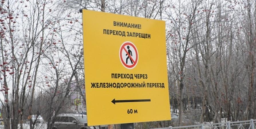 На Осипенко в Мурманске ж/д пути ограждают от пешеходов