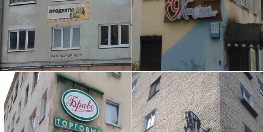 В Мурманске ищут владельцев рекламных козырьков и софитов
