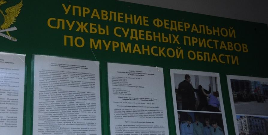 35 штрафов за нарушение ПДД оплатил мурманчанин ради авто