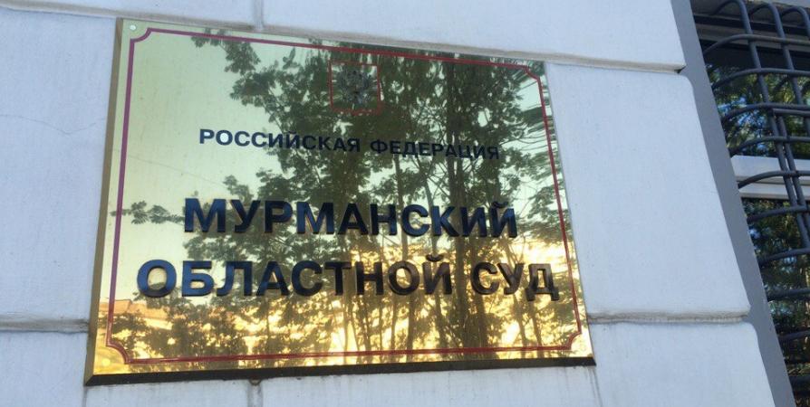 В новое здание Облсуда в Мурманске переехали гражданская и административная коллегии