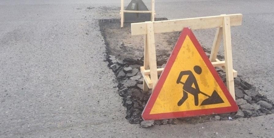 Часть дороги на Лобова в Мурманске перекроют до 30 сентября