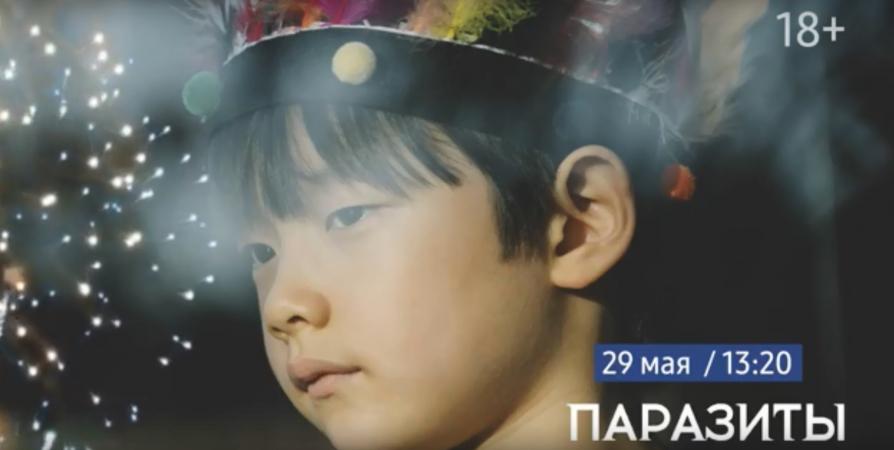 Май завершится в Мурманской области корейским кино