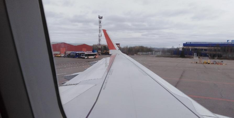 Мурманчанин отдал за липовые авиабилеты в Санкт-Петербург более 107 тысяч