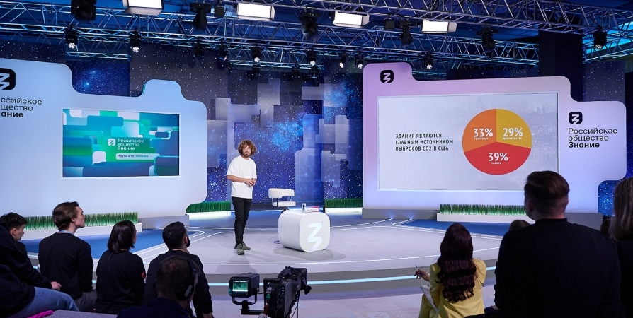 Первый день трансляции марафона «Новое Знание» собрал 5 млн просмотров
