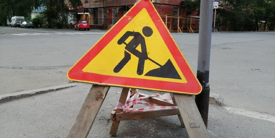 В центре Мурманска начался ремонт магистральных теплосетей