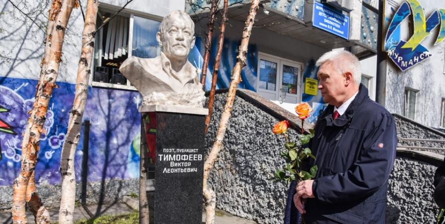 Бюст писателю Виктору Тимофееву появился в Мурманске