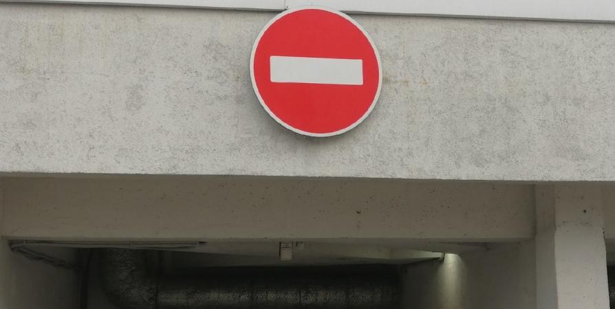 В центре Мурманска 29 мая запретят проезд и парковку