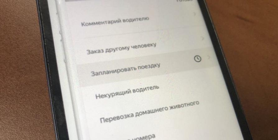 Таксист из Мурманска поверил мошеннику и лишился более 39 тысяч