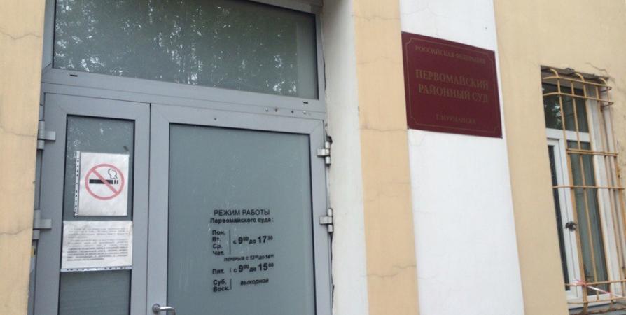 Сотрудникам мурманского соццентра вынесли приговор за гибель ребенка из-за сосиски