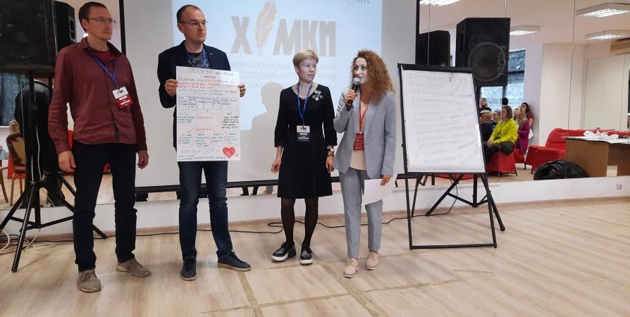 Арктическую литературную премию представили в столице на Всероссийском форуме
