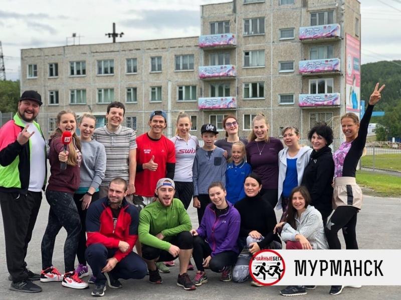 Жизнь, спорт, чай: В Мурманске стартуют благотворительные бега