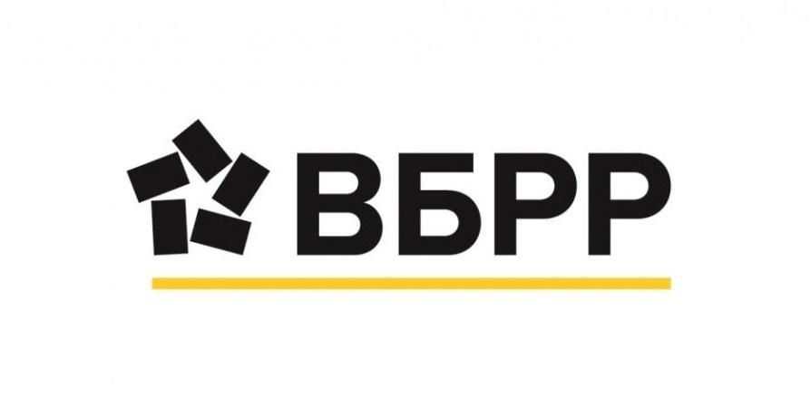 ВБРР: «Растущий доход» и «Большие возможности»: ставки повышены