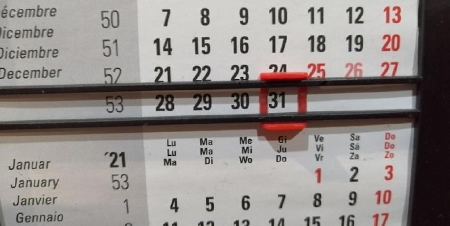 31 декабря рассматривают как постоянный выходной