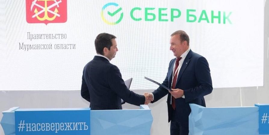 Сбербанк заключил соглашение о стратегическом сотрудничестве с правительством Мурманской области