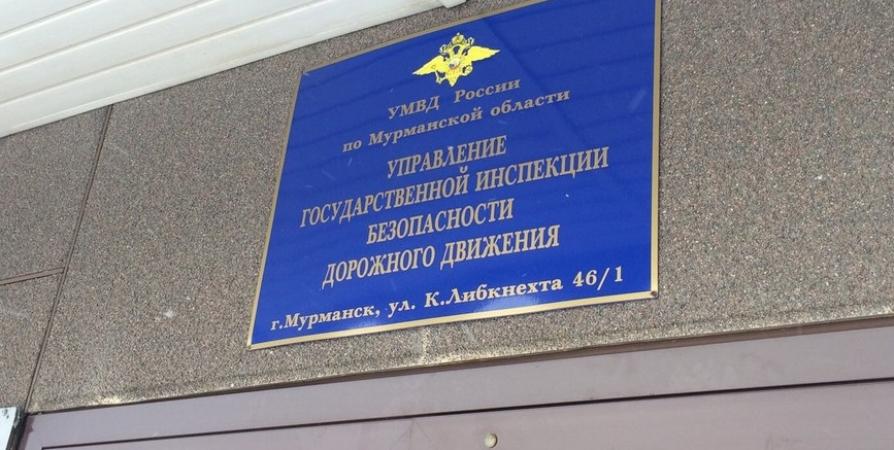 Очевидцев ДТП годовой давности ищут в Мурманске