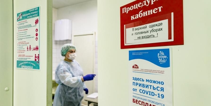 Каждые выходные будут работать мобильные прививочные пункты в Мурманске