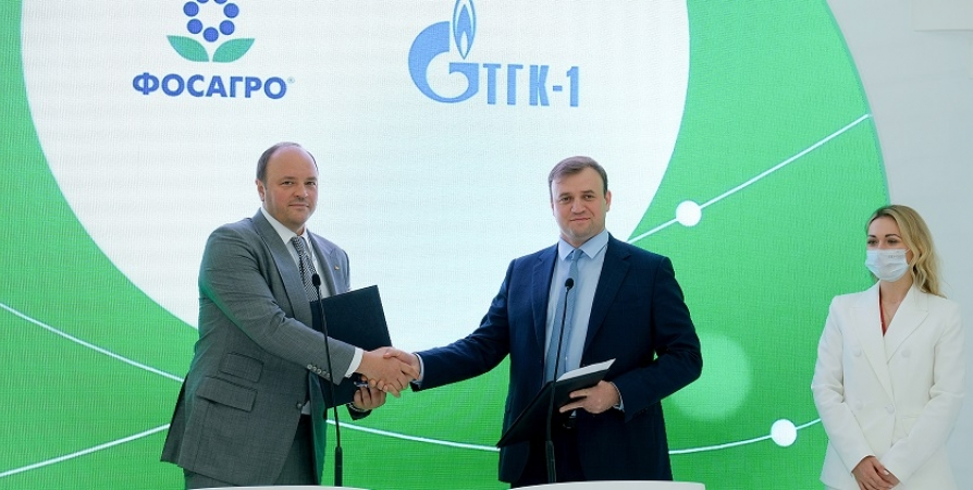 ФосАгро увеличит объем использования «зеленой» электроэнергии в производстве своей продукции