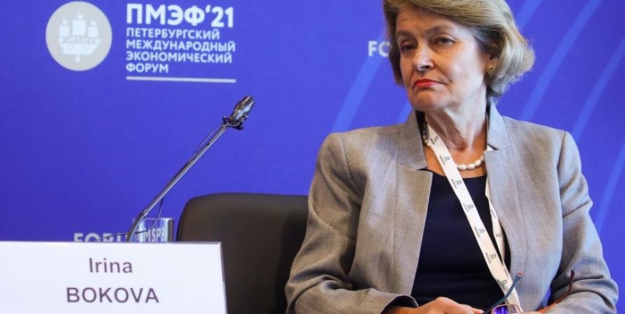 Ирина Бокова: «Говоря про устойчивое развитие, мы подразумеваем целую культуру»