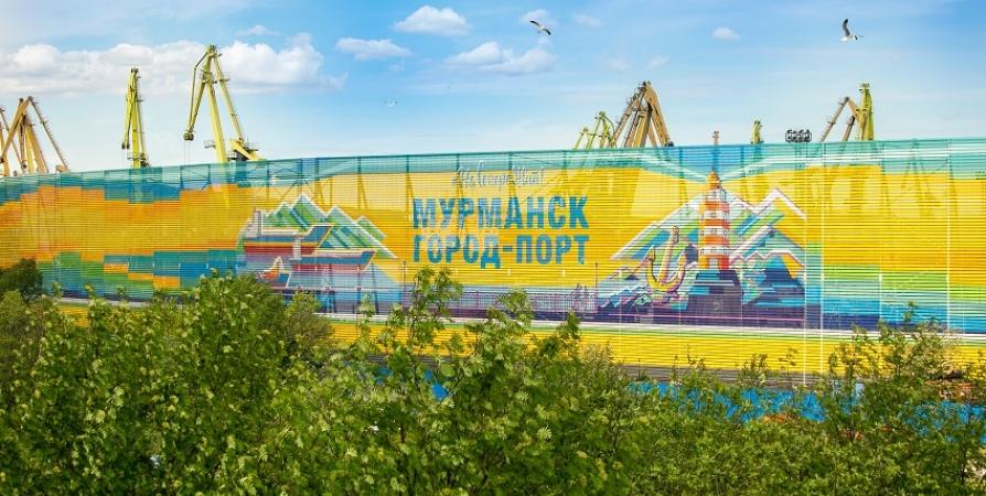 На международном конкурсе победил дизайн оформления Торгового порта в Мурманске