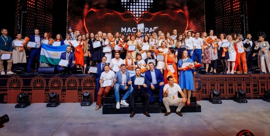Мурманчанка победила во всероссийском конкурсе «Мастера гостеприимства»