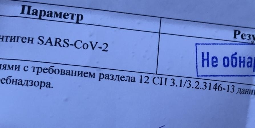 В Мурманской области еще 62 новых случая CoViD-19