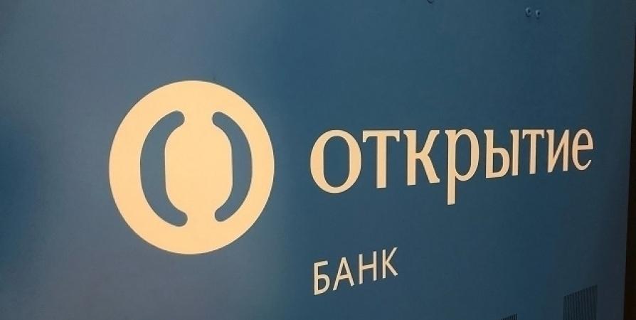 Банк «Открытие» подарит клиентам-предпринимателям 25 тысяч рублей призового кэшбэка