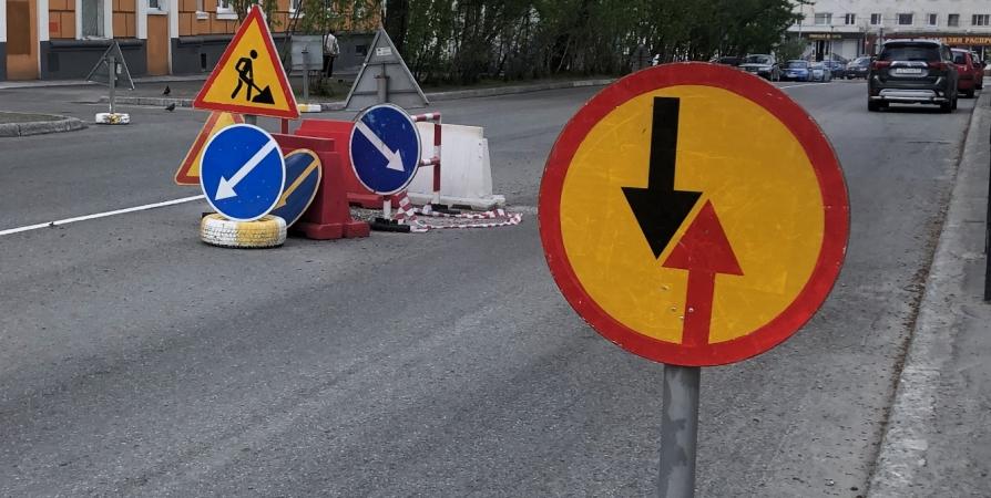 В Мурманске на Хлобыстова и Портовом ограничат движение авто