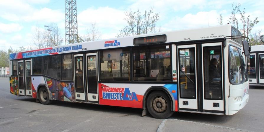 С 18 июня запретят общественному транспорту в Мурманской области ездить переполненным