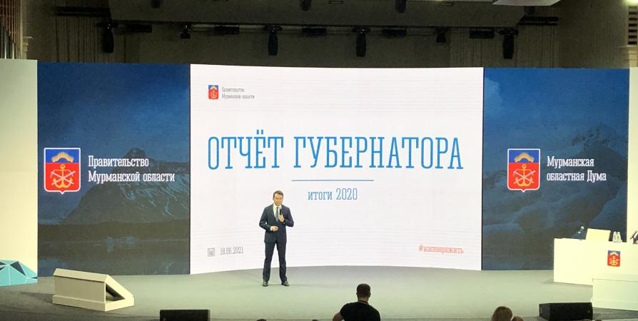 Андрей Чибис начинает отчет о работе правительства Мурманской области за 2020 год