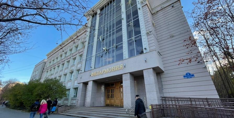 В честь Луи Армстронга в Мурманске состоится концерт